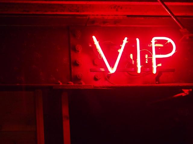 VIP向け風俗接客